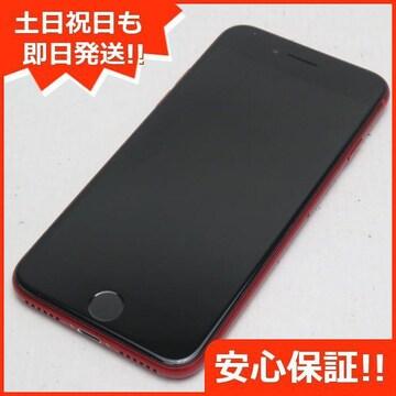 ●新品同様●SIMフリー iPhone SE 第2世代 128GB  レッド●