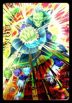 ドラゴンボールヒーローズ HGD10-46 UR ゴワス