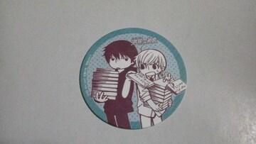 紙製コースター[世界一初恋]中村春菊