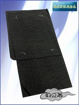 【和の志】メンズ綿麻浴衣◇LLサイズ◇墨黒系・縞柄◇MAKLL8