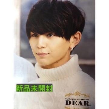 Hey!Say!JUMP 2016-2017 カウコン 山田涼介くんフォトセット