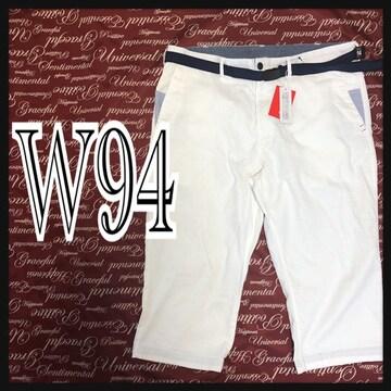 W94・七分丈ベルト付きクロップドパンツ新品/MCA-004