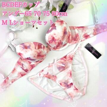 D70M☆水彩フラワーピンク ブラ&ショーツ