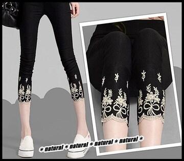 新作★大きいサイズ5L 綺麗な裾刺繍七分丈ストレッチレギンス*黒