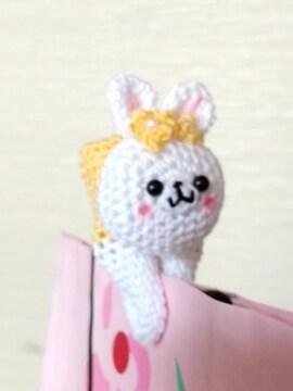 うさぎちゃん編みぐるみバサミ
