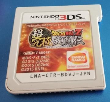 3DS[ドラゴンボールZ超究極武闘伝]ソフトのみ