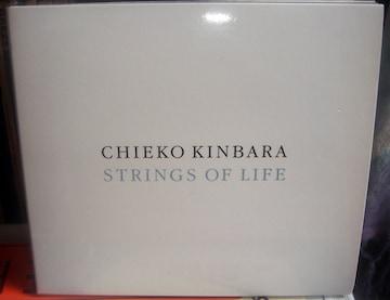 CHIEKO KINBARA 金原千恵子 Strings Of Life