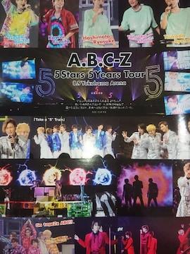 A.B.C-Z★2017年10月号★月刊TVfan