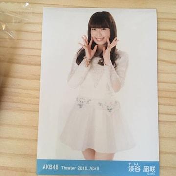 NMB48 渋谷凪咲 2016.April 生写真 AKB48