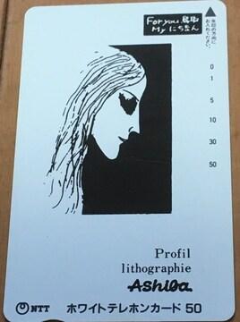 For you鳥取 Myにちなん 未使用50度数テレカ