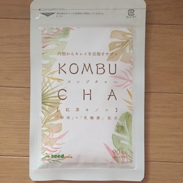 シードコムス コンブチャ KOMBUCHA 紅茶キノコ 酵母+乳酸菌配合