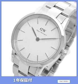 新品■ダニエルウェリントン 腕時計 レディース 28mm DW00100207