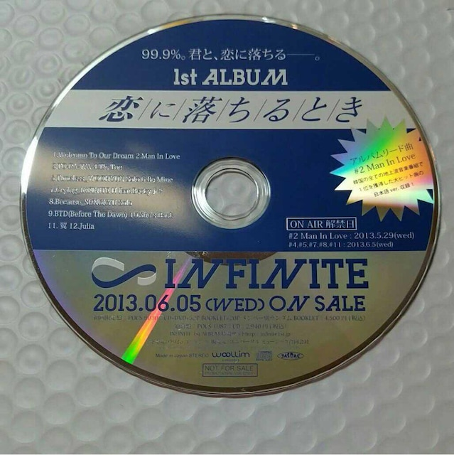 CD INFINITE 1st Album 恋に落ちるとき プロモーション盤CD  < タレントグッズの