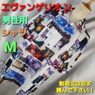 込み★新品★エヴァンゲリオン★総柄解禁半袖シャツ★M★