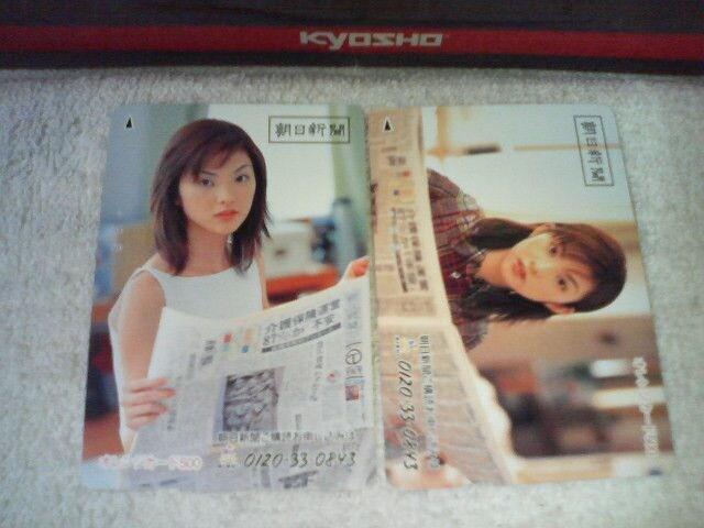 オレカ500 JR東日本 田中麗奈 なっちゃん 朝日新聞'00/6 未使用  < タレントグッズの