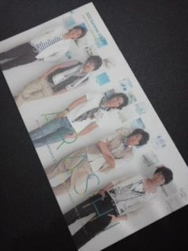 嵐会報 2010【49】未読送料84円