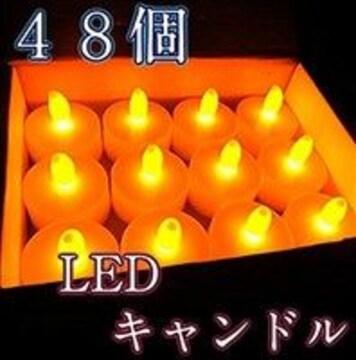 ★送料無料★ 48個セット キャンドルライト 電池付
