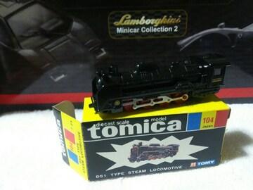 黒箱トミカ D51形 蒸気機関車 赤車輪