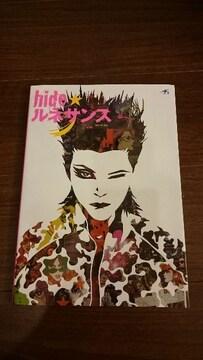hide「ルネサンス」バンダナ+ステッカー付/初版/X JAPAN