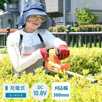 NAKATOMI ヘッジトリマー 充電式 10.8V バッテリー付き /e