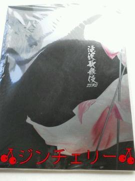 滝沢歌舞伎 ZERO パンフレット Snow Man 岩本照 ラウール 渡辺翔太 目黒蓮