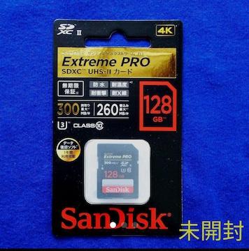 【未開封新品!!】サンディスク UHS-II SDカード 128GB