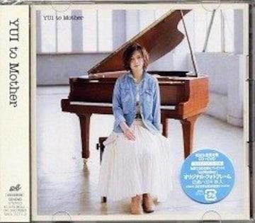 YUI★to Mother★初回生産限定盤★未開封