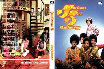 ≪送料無料≫JACKSON 5 ベスト!永久保存版 マイケルジャクソン