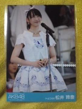 送込〓松井玲奈〓DOCUMENTARY of AKB48 第4弾〓入場特典生写真