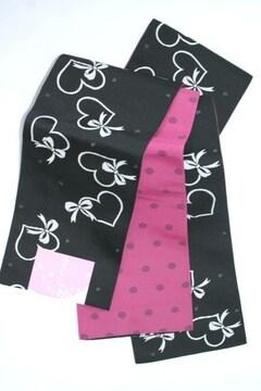 浴衣小紋着物に♪お洒落なリバーシブル半巾帯★黒ハートにリボン