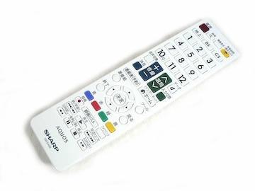 SHARPリモコンGB154WJSB (LC-50W20/ LC-40W20/ LC-32W25)