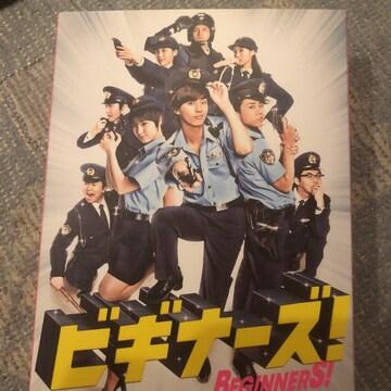 激安!超レア☆藤ヶ谷.北山主演/ビギナーズ☆初回DVDBOX6枚組美品