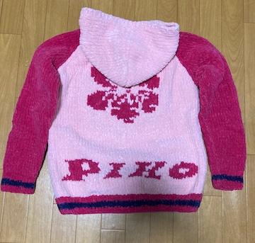 新品 piko ハワイ フードパーカー ピンク  モコモコ ニット セーター