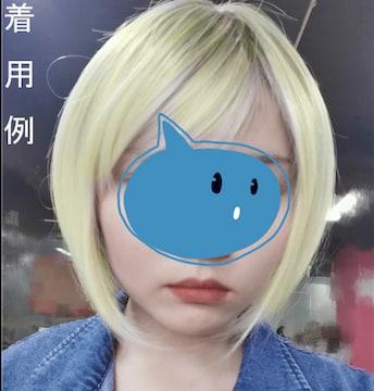 新品[8121]ミルクティブロンド☆可愛いショートボブウィッグ