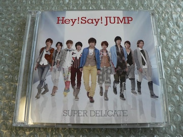 Hey!Say!JUMP『SUPER DELICATE』CD+DVD【初回限定盤2】他に出品