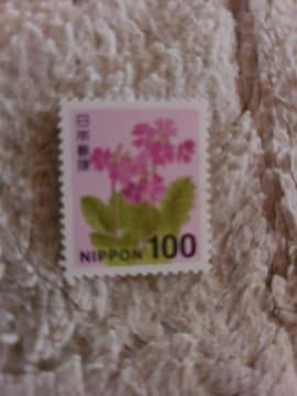 100円切手 1枚