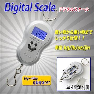 可愛い吊り下げ型デジタルスケール ラゲッジチェッカー シルバー