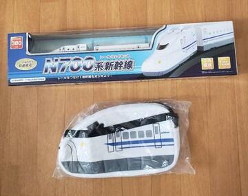 N700系新幹線★レールウェイセット&ぬいぐるみショルダー