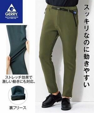 5Lサイズ!ブランド品GERRY(ジェリー)ソフトな肌触り抜群ストレッチ!クライミングパンツ!