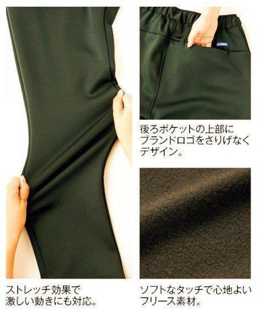 5Lサイズ!ブランド品GERRY(ジェリー)ソフトな肌触り抜群ストレッチ!クライミングパンツ! < 男性ファッションの