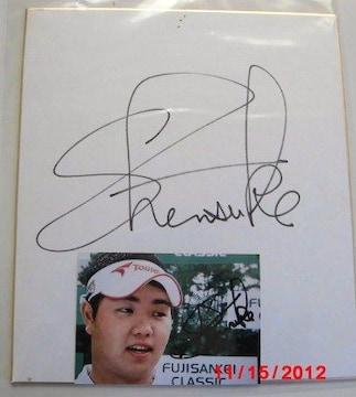 プロゴルフアー 薗田峻輔選手の直筆サイン入り写真&色紙