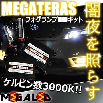 mLED】マークXジオANA/GGA10/フォグランプHIDキット/H11/3000K
