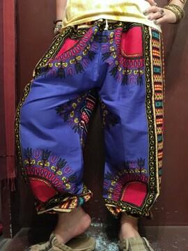 アフリカ民族衣装ダシキ柄アラジンパンツ★エスニック★ヒッピー