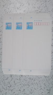 新品 ミニレター(3枚セット)
