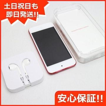 ●安心保証●美品●iPod touch 第6世代 64GB レッド●