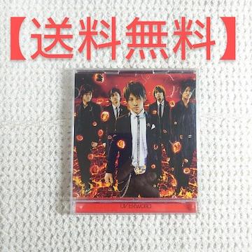 UVERworld 激動 Just break the limit 初回生産限定盤 CD+D