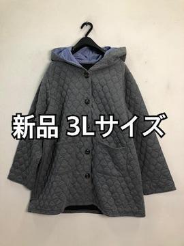 新品☆3L♪グレー系♪柔らかキルト羽織れるアウター☆f277