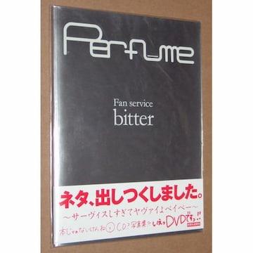 新品 パフューム Perfume Fan Service bitter 初回生産限定 DVD