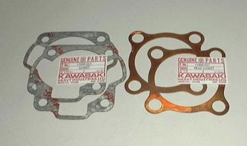 カワサキ A7 A7SS ヘッド & ベースガスケット各2枚 絶版 格安!