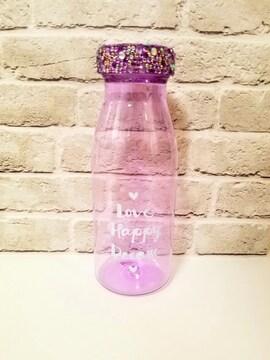 �I新品◆パープルラインストーンデコキラキラマイボトル550ml